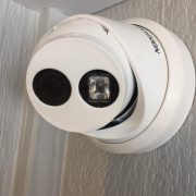 ROOM Automation, Mooloolaba, Security Cameras